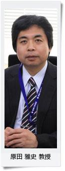 徳島 大学 ホームページ